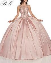 Novo vestido de baile vestidos quinceanera 2021 apliques de cetim cristais tribunal trem rendas doce 16 vestido vestidos de 15 anos