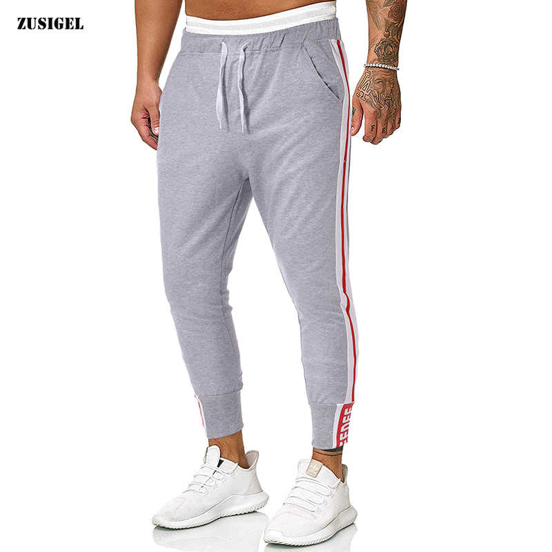 ZUSIGEL Mens  Joggers Pants Solid Drawstring Casual Pants Side Patchwork Loose Middle Waist Men Sweatpants