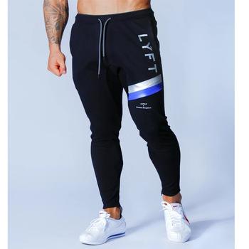 Spodnie męskie Pantalon Homme Streetwear Jogger Fitness spodnie kulturystyczne Pantalones Hombre spodnie dresowe męskie ZTCK088 tanie i dobre opinie ENJPOWER Ołówek spodnie Na co dzień Elastyczny pas Mieszkanie Pełnej długości Poliester COTTON REGULAR 2 2 - 3 6 Midweight