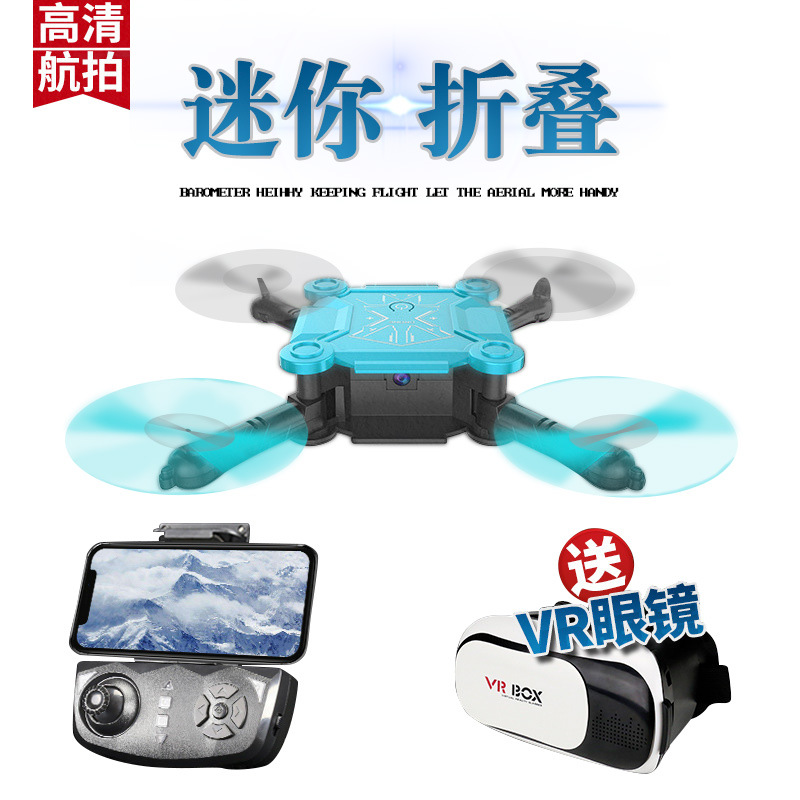 [Mini] Remote Control Aircraft Aerial Photography High-definition Unmanned Aerial Vehicle Quadcopter Charging Children Toy Indus