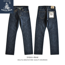 SauceZhan 316XX-RAW Men Jeans Straight Raw Denim Jeans Selve