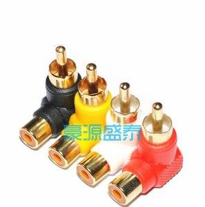 Штекер RCA в гнездо RCA, разъем адаптера, изогнутый 90 градусов для AV/аудио/видео черный/желтый/белый/красный
