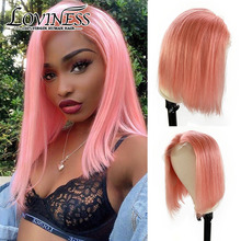 Wigs Human-Hair-Wigs Lace-Frontal T-Part Burgundy 13x1 Pre-Plucked Remy Straight Brazilian
