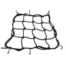 Универсальная грузовая сетка для мотоциклетного шлема, сетчатая сетка для хранения мотоциклетного шлема, багажная сетка для хранения груза