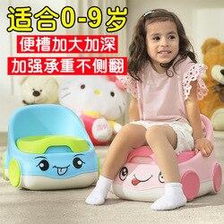 Автомобильный туалет для детей мужской детский туалет Женский Детский Маленький камерный Горшок детский писсуар постельное белье
