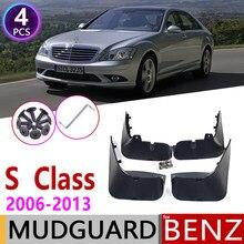 Mudflap لمرسيدس بنز S الدرجة W221 V221 2006 ~ 2013 درابزين واقي من الطين سبلاش رفرف اقي اكسسوارات 2010 S300 S350 s400 S450