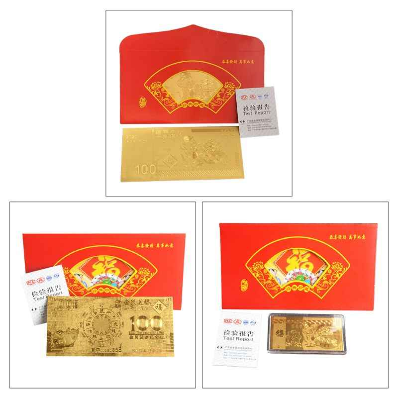 2020 Chinese New Year Red Envelopes lucky money Rat Commemorative Gold