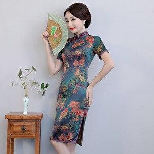 Image 5 - 2020 Vestido De Debutante seda moda Collar chino Cheongsam Gusang mejorado Vestido largo Qipao al por mayor cultivar la moralidad
