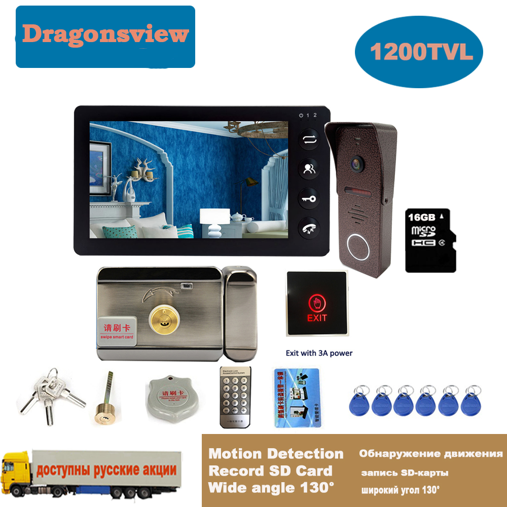 Dragonsview 7 Inch Video Door Bell Intercom Video Door Phone System With Lock And Exit Button 3A Motion Detection Unlock
