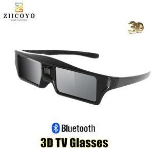 Image 1 - ZIICOYO GT200 החלפת SSG 5100GB 3D חכם LED טלוויזיה פעיל תריס משקפיים עבור Samsung Sony Panasonic 3D טלוויזיה מקרן epson