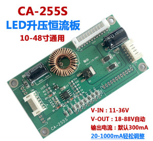 Image 1 - CA 255S 10 48 Inch Led Lcd Tv Backlight Constante Stroom Boord Boost Driver Inverter Board CA 255 Universele 10  42 Inch Led Lcd
