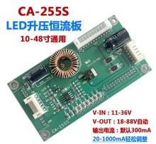 CA 255S 10 48 pollici A LED TV LCD Retroilluminazione Bordo Corrente Costante Boost driver scheda Inverter CA 255 Universale 10  42 pollici LCD A LED