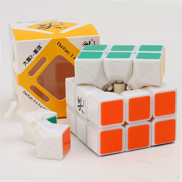 Promo Cheapest Magic Cube puzzle Dayan Guhong 2 V2 57mm 3x3x3 Cubing Speed  Puzzle Cubo Magico Kids Educational Toys 8