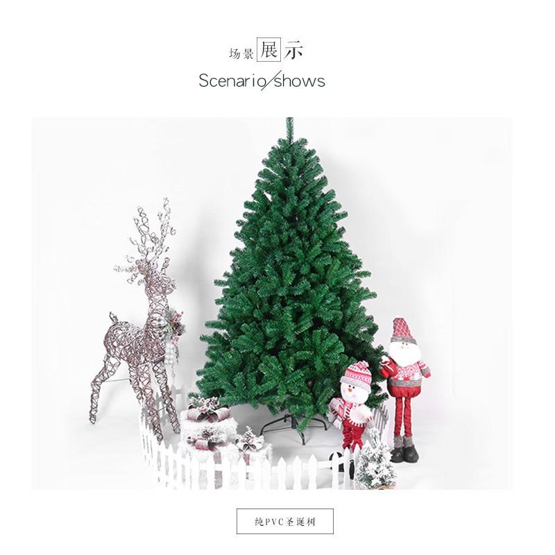 240 см новогодняя елка ПВХ вечерние домашние рождественские украшения для отеля Рождественская елка - 2