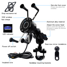 Wireless Motorcycle Bike Mobile Phone Holder With USB Charger Waterproof QC3.0 Fast Charging Bracket Support Moto Phone Holder