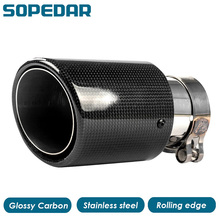 SOPEDAR Glossy Carbon Stainless Steel Tip Auto Styling Modification Muffler Tail Pipe And Universal For Akrapovic