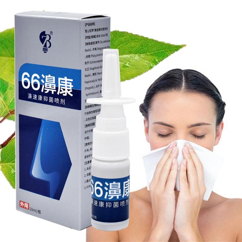 Chinese Traditional Medical Herb Spray Nasal Spray Rhinitis Treatment Nose Care Chronic Rhinitis Sinusitis Spray Medicines