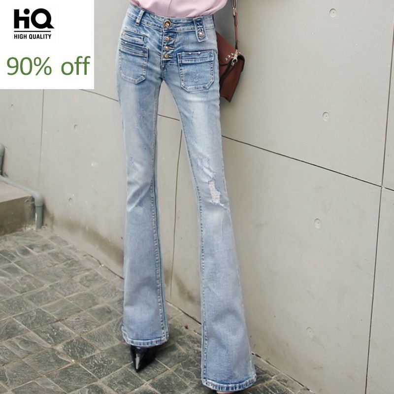 Vintage Women Denim High Waist Flare Pants Skinny Buttons Washed Office Ladies Slim Fit Jeans Bell-Bottomed Pants Long Trousers
