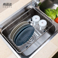 Wholesale Water Draining Basket Contraction Stainless Steel Washing Basin Storage Shelf Kitchen Sink Water Draining Dish Rack Re