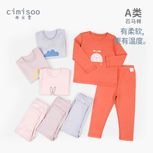 Pajamas Thermal-Underwear Home-Clothes Long-Sleeve Girls Baby Winter Cotton Boys Children