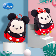 Disney Kids Mickey&Minnie Schoolbag Children Backpacks Kindergarten Minnie Backpack Anti-lost Rope  Baby Girls Boys Backpack