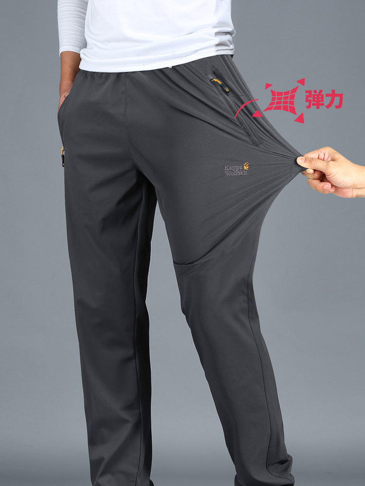 <font><b>Pants</b></font> Men Fall Thinner Sweatpants Mens Skinny <font><b>Pants</b></font> <font><b>Palm</b></font> <font><b>Angels</b></font> Men Pantalon Hombre Casual Kargo Pantolon Bestselling GG50ck015 image