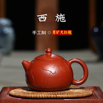 Manufacturers selling teapots undressed ore dahongpao all hand recommended xi shi pot of literati teapot tea set