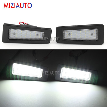 1 Pair Number License Plate Lamp For Mazda3 Axela BM/BN 13-18 For Mazda CX-3 2016-up LED License Plate Light Car Accessories image