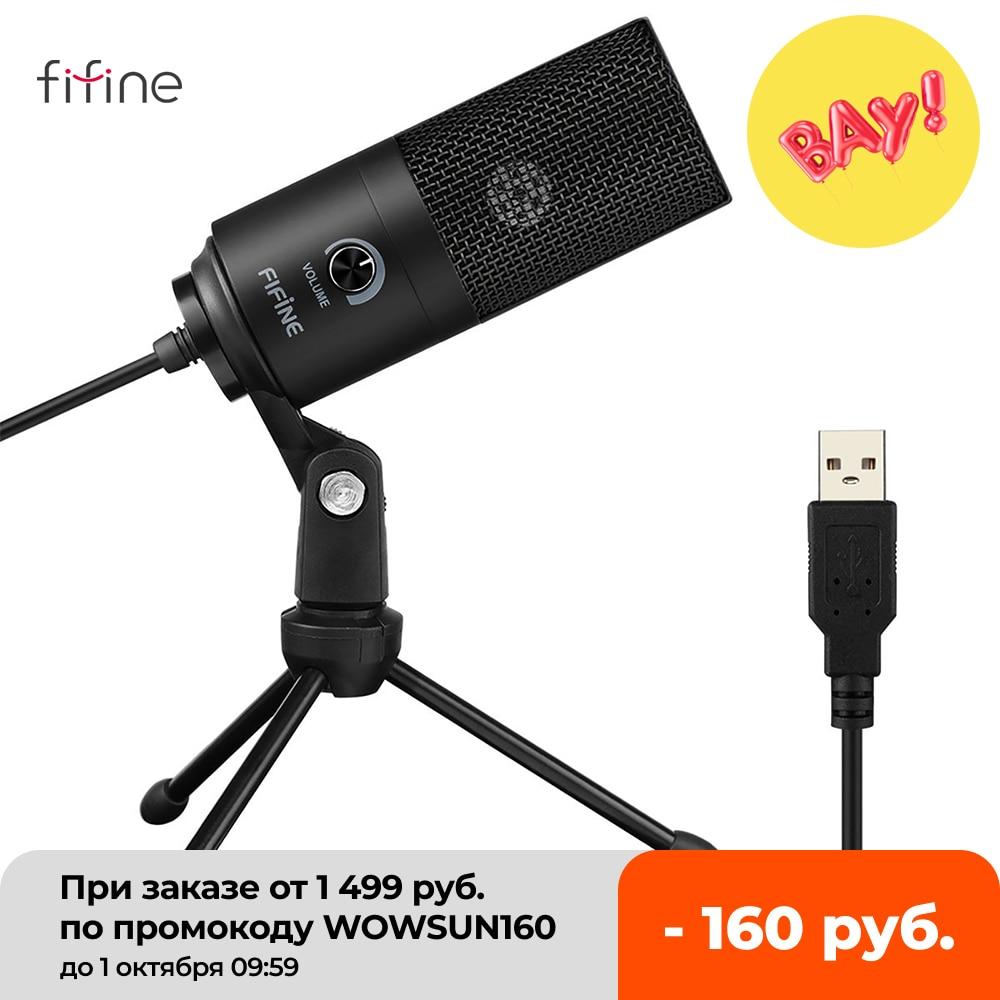 Metal USB Microphone with Tripod