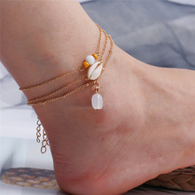 HOCOLE Bohemian Beads Anklet Bracelet For Women Gold Color Multi-layer Shell Pendant Leg Chain Anklets Foot Jewelry Summer Beach