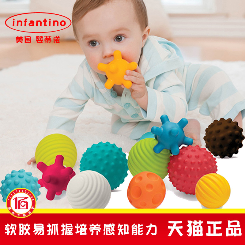 Baby Tino Infantino Multi-Texture Perception Ball Infant Finger Massage Ball With Particles Educational Toy