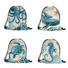 Sac à dos bleu animal marin pour femmes, sac à bandoulière de voyage, motif animal marin, tortue, poulpe, impression 3D, avec cordon de serrage