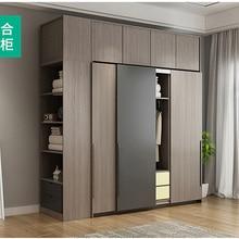 Мебельный шкаф для спальни muebles de dormitorio мбель шкаф для детской одежды шкаф guarda roupa closet armario ropero rangerangerangement