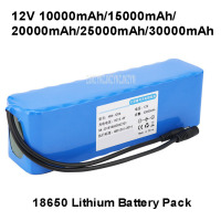12V 10000mAh/15000mAh/20000mAh/25000mAh/30000mAh 18650 Lithium Battery Pack For LED Light/Outdoor Speaker Power Supply
