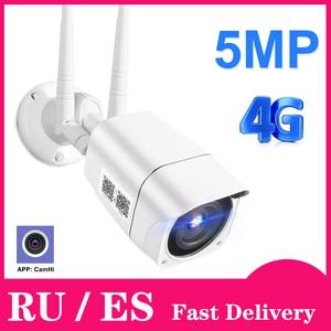 Image 1 - 4G سيم بطاقة IP كاميرا 1080P 5MP HD اللاسلكية واي فاي في الهواء الطلق الأمن كاميرا مصغرة CCTV المعادن P2P Onvif اتجاهين الصوت Camhi
