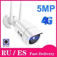 4G SIM 카드 IP 카메라 1080P 5MP HD 무선 WIFI 야외 보안 총알 카메라 CCTV 금속 P2P Onvif 양방향 오디오 Camhi