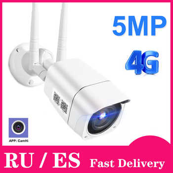 ZILNK 4G SIM Card IP Camera 1080P 5MP HD Wireless WIFI Outdoor Security Bullet Camera CCTV Metal P2P Onvif Two Way Audio Camhi - DISCOUNT ITEM  38 OFF Security & Protection