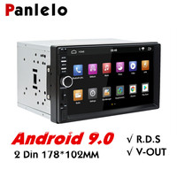 Panlelo 2 Din Android Auto Radio 7 Inch Car Stereo Audio 1080P with Bluetooth Wifi FM AM Radio Video Player GPS Navigation