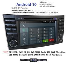 Zwei Din Auto Multimedia Player Android 10 DVD Player Für Mercedes/Benz/E Klasse/W211/e300/CLK/W209/CLS/W219 GPS Radio 16GB Audio