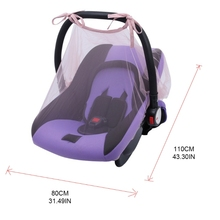 Mosquito Net Dustproof and Insect Protection for Baby Carriage Full Cover White/Pink/Blue/Gray 40JC