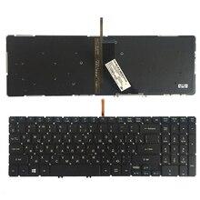 Russisch/RU Laptop Tastatur für Acer Aspire V5 552 V5 552G V5 552P V5 572 V5 572G V5 572P V5 573 V5 573G V5 573P V5 583 Hintergrundbeleuchtung