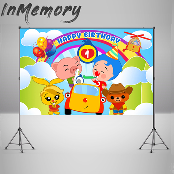 Photography Backdrop Cartoon Dave and Ava Rainbow Blue Sky Happy Birthday Party Backgrounds Children Photo Photography Backdrop Shower Newborn Studio Props Cake Dessert Table Decor Banner