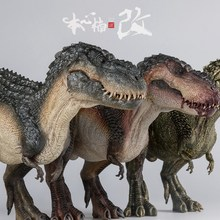 IN STOCK! Nanmu 1:35 Vastatosaurus Rex Shadow Monarch Figure V-Rex V Rex Tyrannosaurus Dinosaur Toy Collector Animal Adult