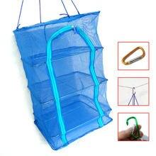 4 слойная рыболовная сеть Складная сетка для сушки рыбы подвесная