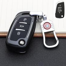 Новые 3 кнопки автомобиля раза ключ чехол с полным покрытием для Peugeot Citroen C1 C2 C3 C4 C5 DS3 DS4 DS5 DS6 корпус для автомобильного ключа аксессуары брело...
