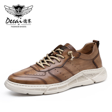 Desai Man Shoes For Men Brand Genuine Leather Men's Casual Shoes Male Lace-up Outdoor Walking Sneakers Design Fashion