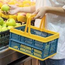 Portable Basket Folding Storage Food Snacks Picnic Imitation Rattan Woven Shopping