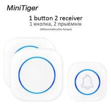 Door Bell Button Ring Alarm Welcome Waterproof Home Wireless Minitiger Intelligent