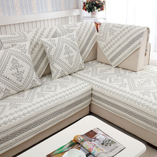Cotton Embroidered Sofa Covers Towel Plaid Four Seasons Couch Cushion European Leather Cover For Living Room