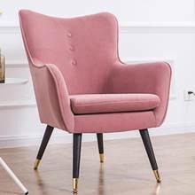 Chaise de Acheter en Profitez Chaise ligne Moderne Moderne sQCxdtrBh